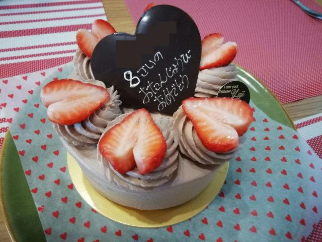 ユウジアジキの人気の誕生日ケーキのショコラフレーズ。