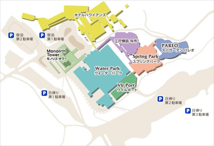 公式HPよりいただいたきた駐車場地図