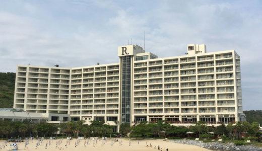 ルネッサンス リゾート オキナワ子連れ旅行記|子育てファミリーおすすめホテル!