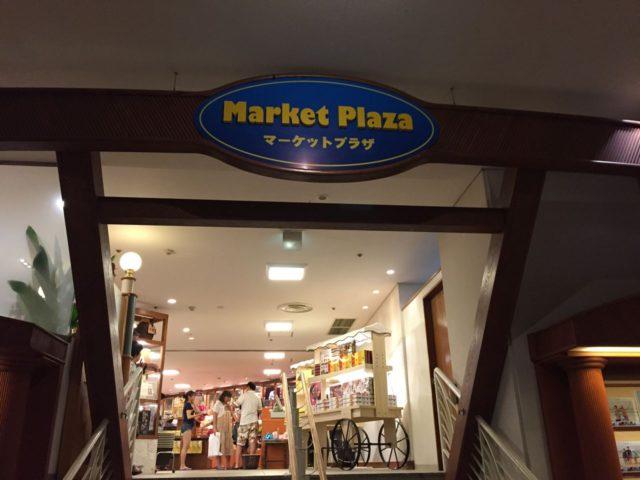 マーケットプラザ(売店)の入口。ビーチ側の手前にあります。