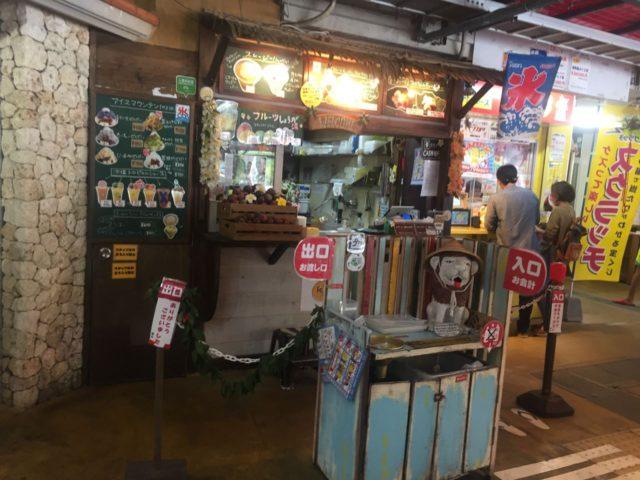 琉氷(りゅうぴん)。こちらもおんなの駅で一、二をあらそう人気店。