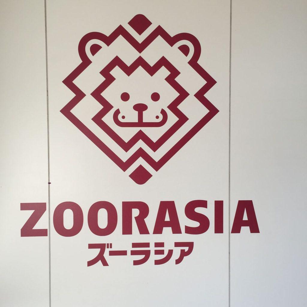 zoorasia