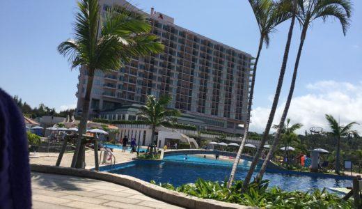 沖縄マリオット子連れ旅行記|沖縄の子連れファミリーおすすめホテル