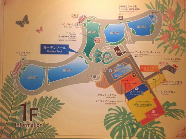 沖縄マリオットのプールマップ。深さの違うプールがたくさんあります。
