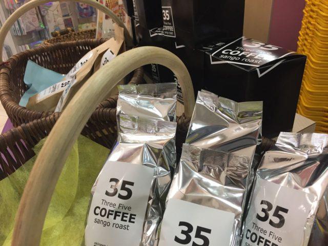 沖縄旅行で買おうと決めていた「35coffee(サンゴコーヒー)」もこちらのお店で売ってます。