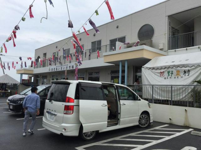 奥武島いまいゆ市場は駐車場も広くておススメです。