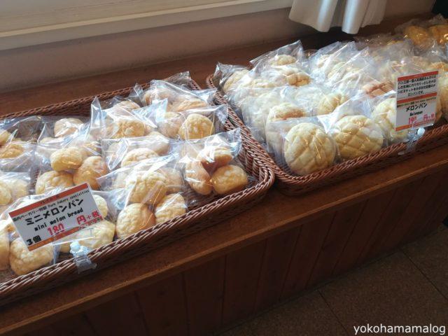 やきたてのパンが食べれます。
