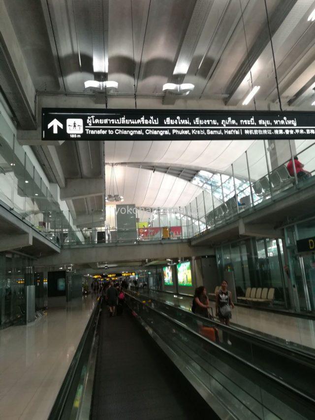 ようやく「Transfer to Chiangmai, Chiangrai, Phuket, Krabi, Samui 」の看板を発見できました。