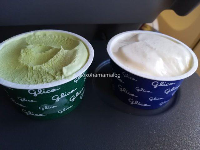到着の2時間ほど前にアイスクリームが配られました。