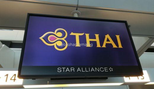 子連れ旅行でバンコク(スワンナプーム空港)乗り継ぎToプーケットに挑戦