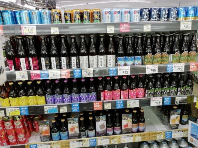 富士のビールだけでもこれだけ種類があります。