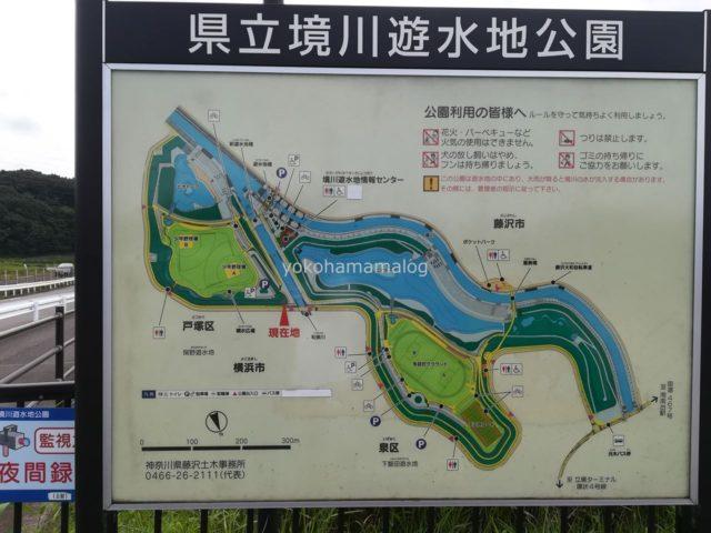 境川遊水池公園の全体マップ。噴水公園は左下部分にあたります。