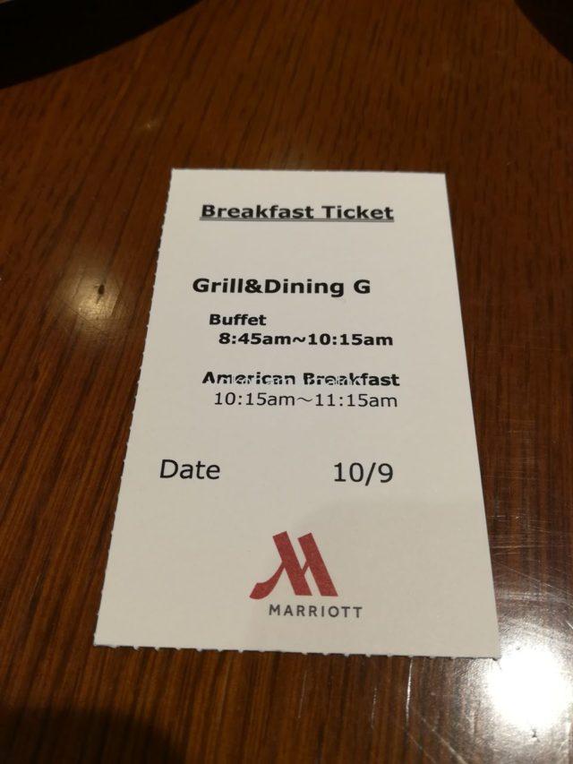 軽井沢マリオットの朝食は2部制になっています。