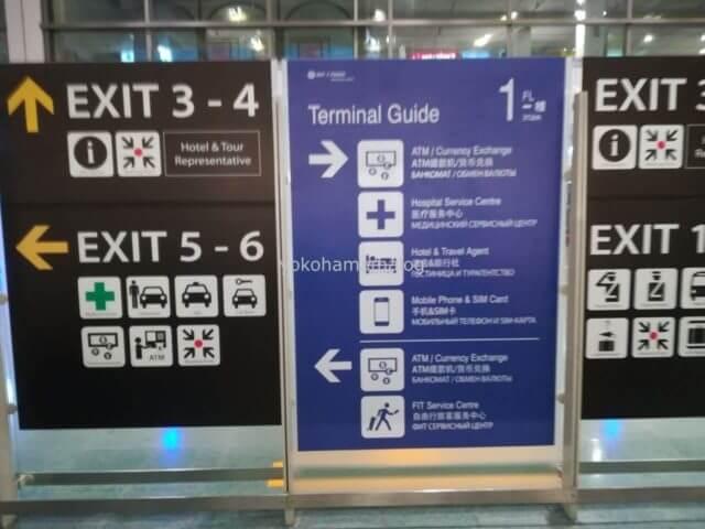 プーケット国際空港の手荷物検査場を出たところ。
