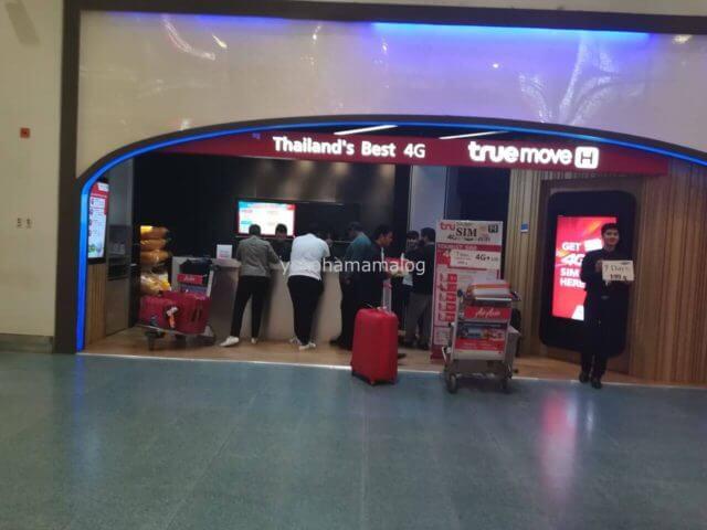 プーケット国際空港のSIMカード売り場