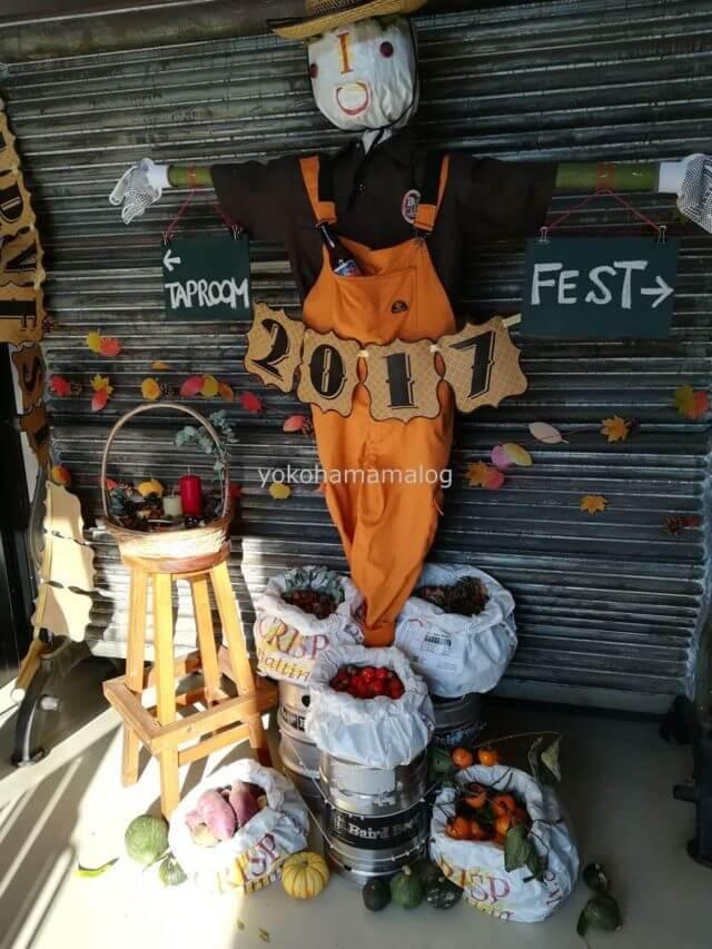 ベアードブルワリーガーデン修善寺の秋祭り「収穫祭」を実施していました。