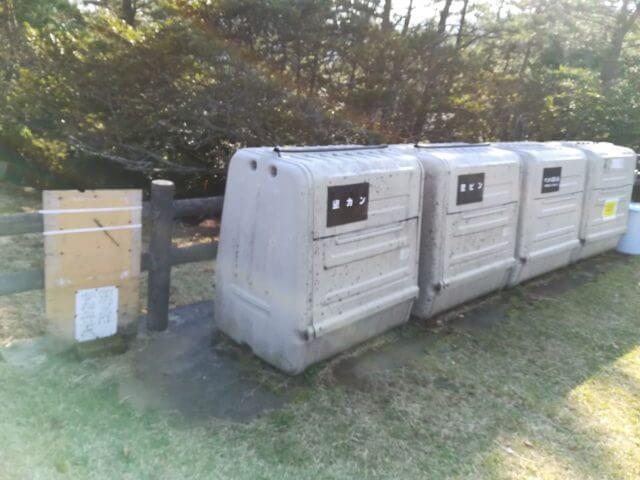 だるま山キャンプ場のゴミ捨て場