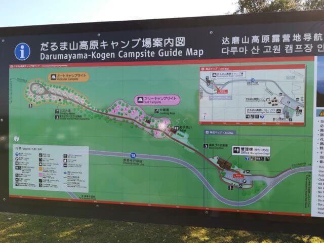 だるま山高原キャンプ場の地図です。