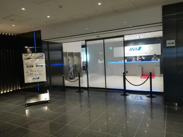 羽田空港国際線のANAラウンジの入口