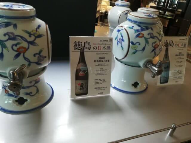 羽田空港国際線ANAラウンジのお酒類