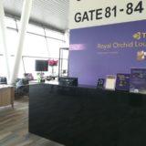 新プーケット空港のタイ航空ラウンジ。temporaryとの記載があります。