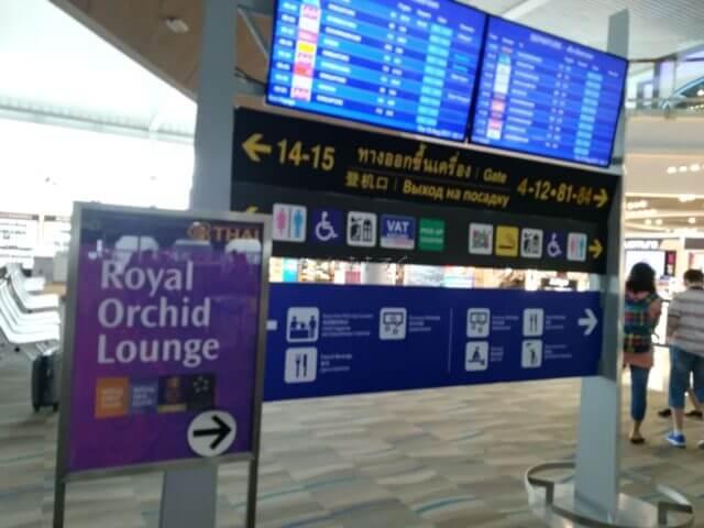 新プーケット空港の出国手続きカウンターの先にタイ航空ラウンジの案内看板がありました。