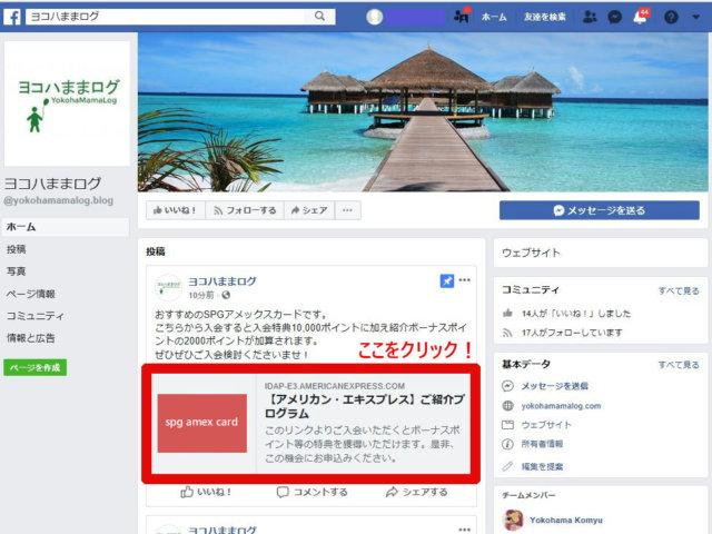 facebook-top-page