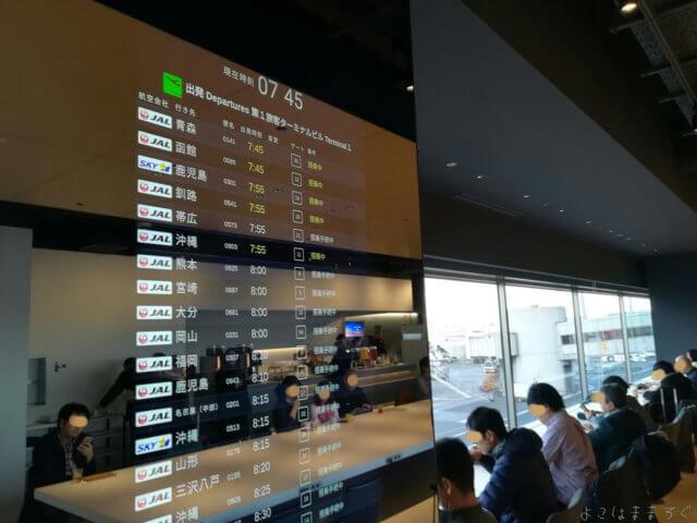パワーラウンジではディスプレイで搭乗時刻の確認ができます。