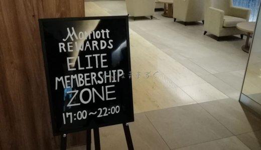 富士マリオットホテル山中湖の新クラブラウンジ|気になるサービス内容は?!