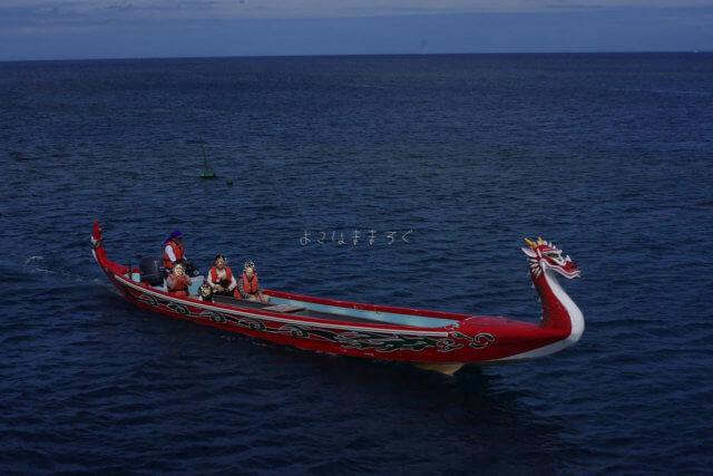 はりゅう船クルーズ。こちらもクラブサビー特典で無料です。