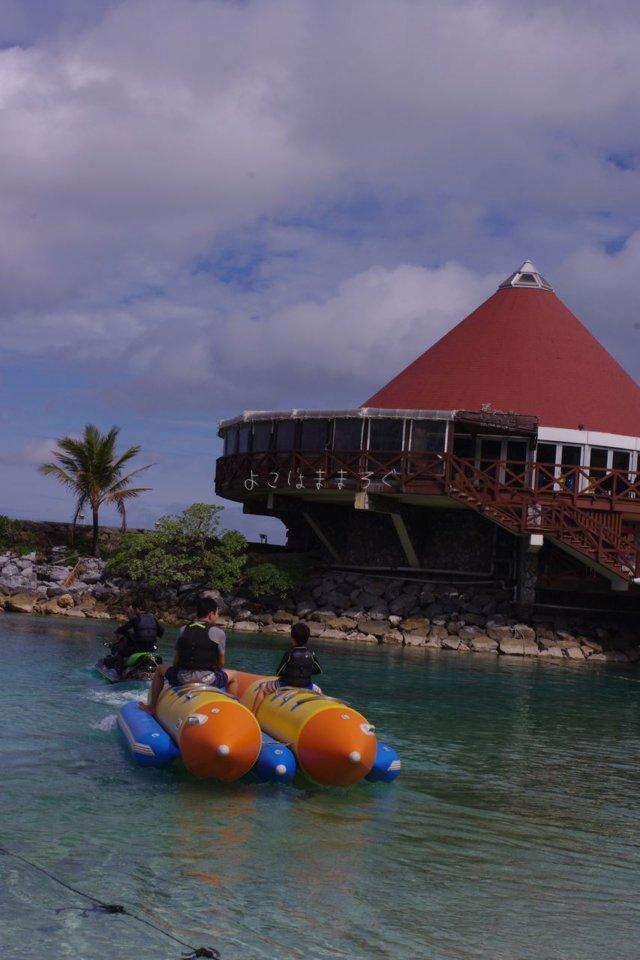 クラブサビー特典でバナナボートは何度でも無料でたのしめます。