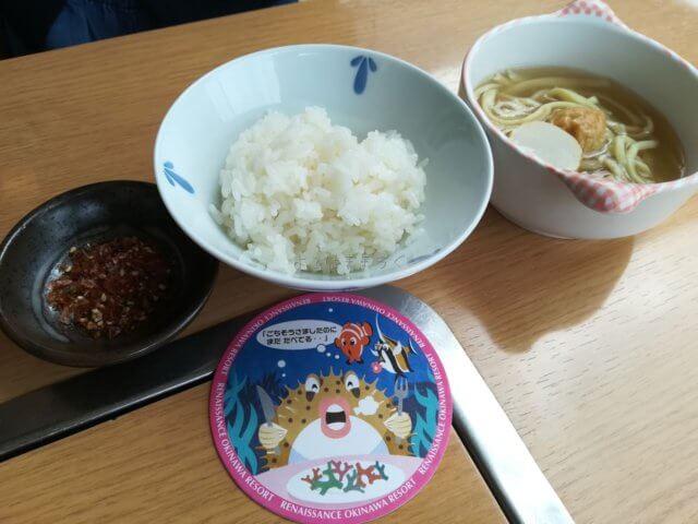 こどもには沖縄そばとご飯をいただけます。