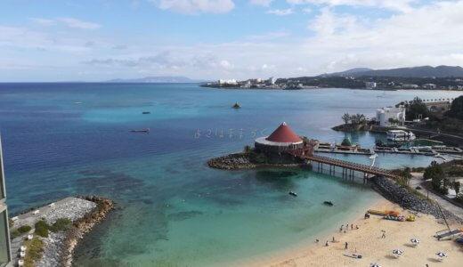 冬でも楽しいルネッサンス リゾート オキナワ子連れ旅行記|2月でも海遊び♪