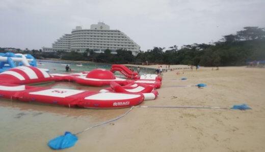 万座ビーチの海上アスレチック オーシャンパーク を子連れで楽しむコツ