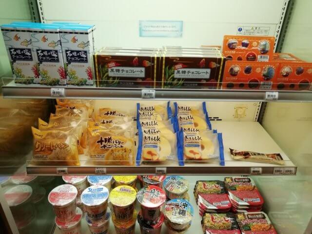 カップ麺や日持ちする系のパンもあります。