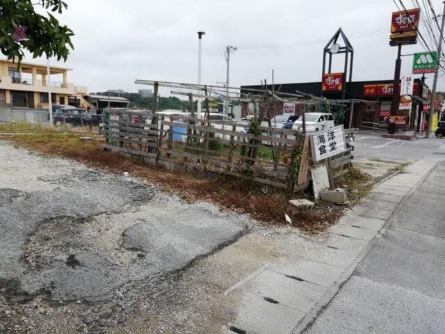 海洋食堂の駐車場。わかりづらいので通り過ぎに注意。すきやの手前(海洋食堂側)です。