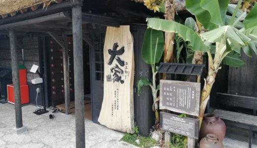 大家(うふやー)で子連れランチ|沖縄の百年古家の絶景カフェ