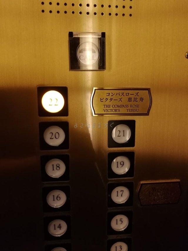 コンパスローズはウェスティンホテル東京の最上階の22階にあります。