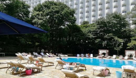 ザ・プリンスさくらタワー東京子連れ宿泊記|ナイトプールを初体験