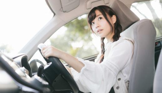 インズウェブ自動車保険見積もりのメリットとプレゼントキャンペーン