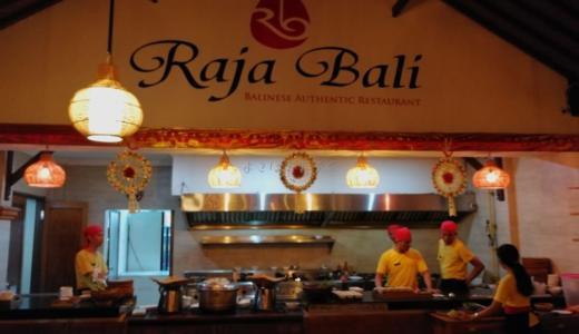 バリ島ヌサドゥアのNo1バリ料理のお店Raja Baliに行ってきました