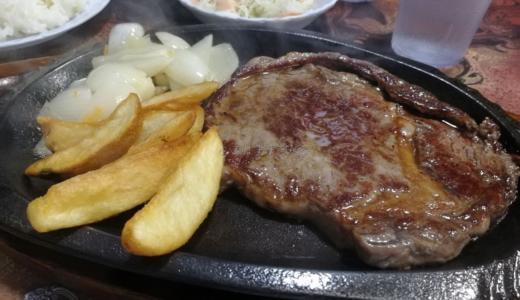 沖縄北谷の隠れ名店ステーキハウス金松は200gステーキ950円