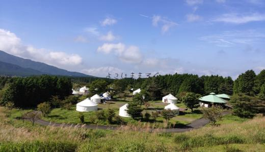 富士山こどもの国キャンプ場|大人気のパオ宿泊レポート